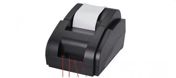 无线WIFI/蓝牙小票打印机